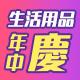 【UFT】天然草本精華衛生棉-清心日用型10包團購組(共200片)