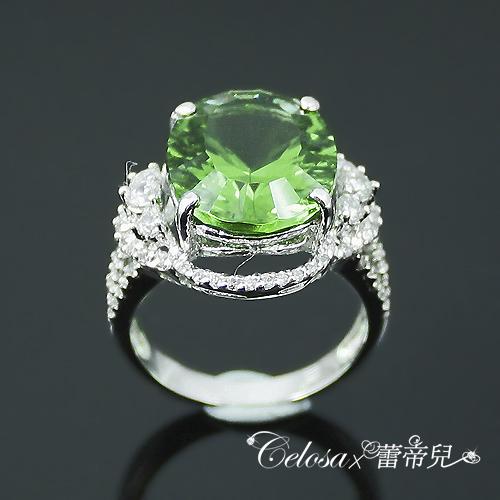【蕾帝兒名品】優雅迷戀綠曜戒指