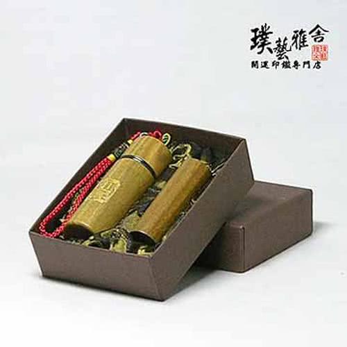 【璞藝雅舍】㊣黃金玉檀開運印鑑組(橫切紋富貴)