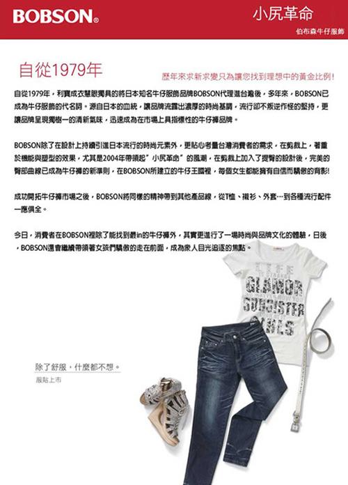 【BOBSON】女款30度雪俏小直筒褲(灰黑87)