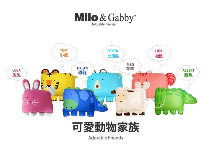 gabby】动物好朋友-大枕头