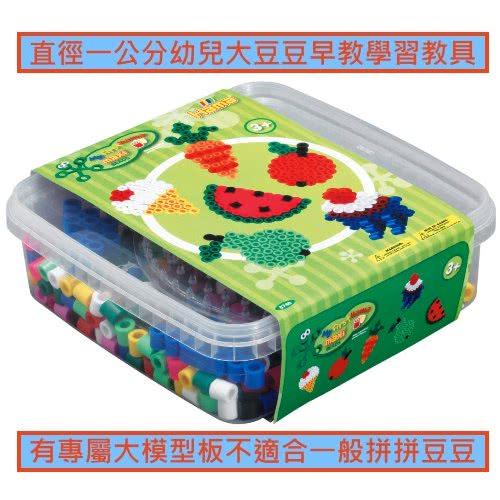 抢先看【hama幼儿大豆豆】600颗大拼豆幼儿早教学习组合(旅行轻装盒