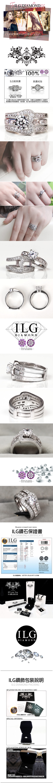【ILG鑽】頂級八心八箭擬真鑽石戒指-環球小姐款 主鑽約75分 RI081 獨家華麗套戒可拆開(白K金色)