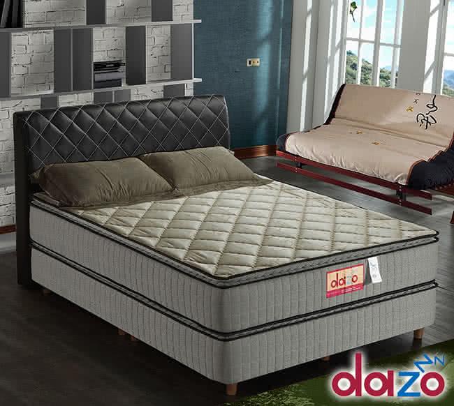 【Dazo得舒】四線乳膠機能獨立筒床墊-雙人5尺(多支點系列),床墊,獨立筒,FAMO,麵包床,雙人床墊,乳膠墊,保潔墊