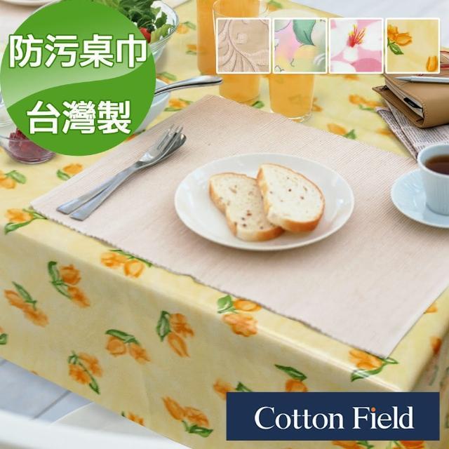 【棉花田】花園-PVC防水貼合桌巾(130x130cm)