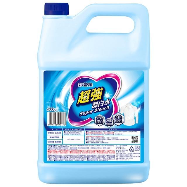 【妙管家】超強漂白水加侖桶(4000g)
