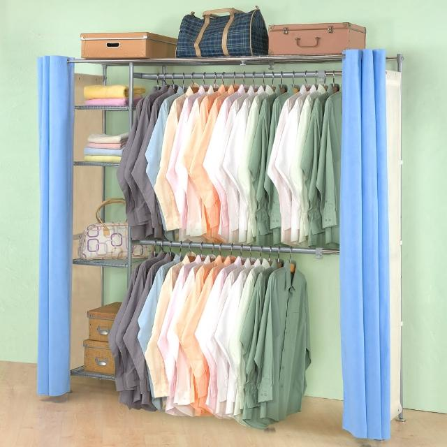 【巴塞隆納】超大收納34型防塵伸縮衣櫥