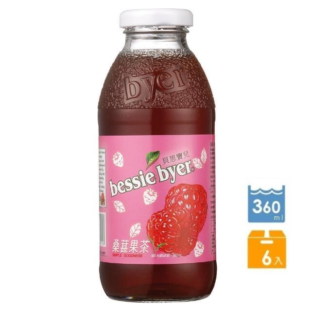 【Bessie Byer】貝思寶兒 桑葚果茶360ml-6罐