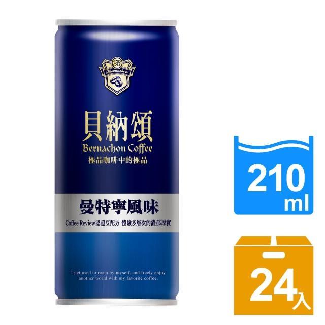 【貝納頌】國際認證92分卓越級配方-經典曼特寧(210ml-24入-箱)