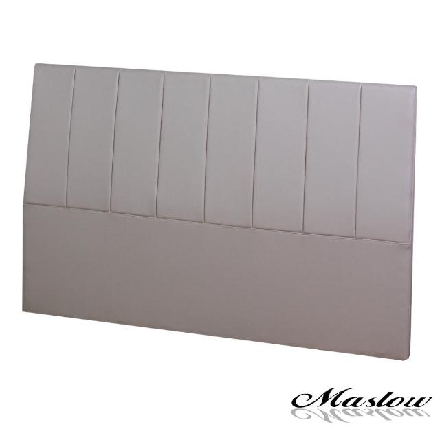 【Maslow-簡約線條皮製】雙人床頭-5尺(卡其)