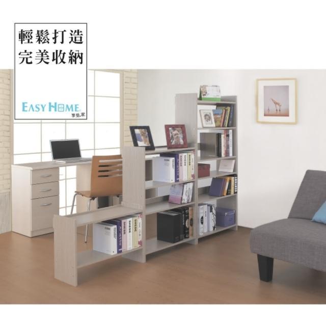 【EASY HOME】可疊式多用途收納架-一入(兩色可選)