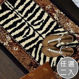 【范登伯格】艾美樂優質踏墊-任選二入組(50x80cm)