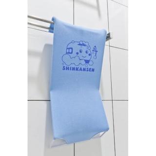 【新幹線】安全沐浴床