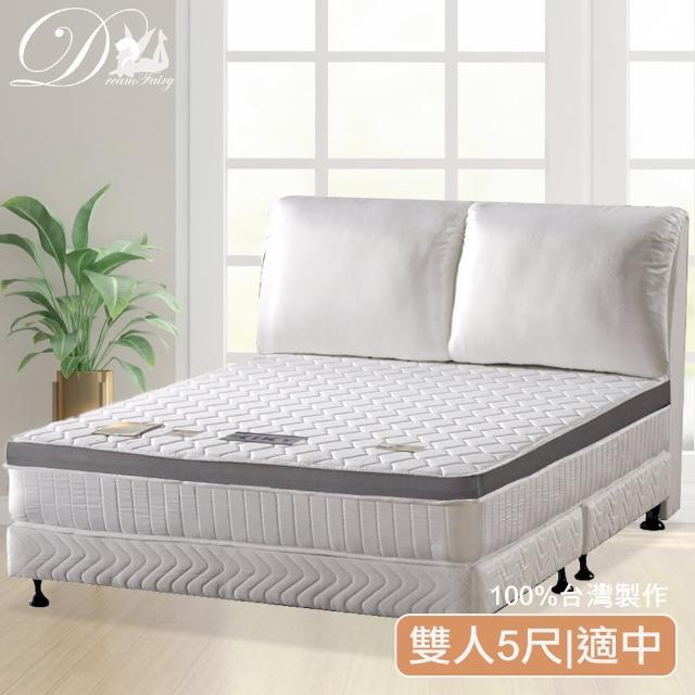【睡夢精靈】巴黎戀人透氣3D圍邊獨立筒床墊(雙人5尺)