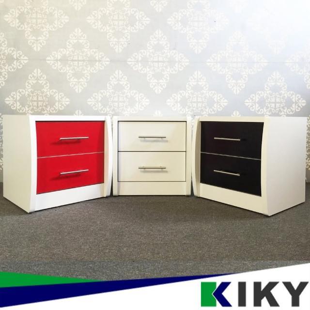 【KIKY】愛莉時尚床邊櫃-床頭櫃(紅-黑-白-胡桃)