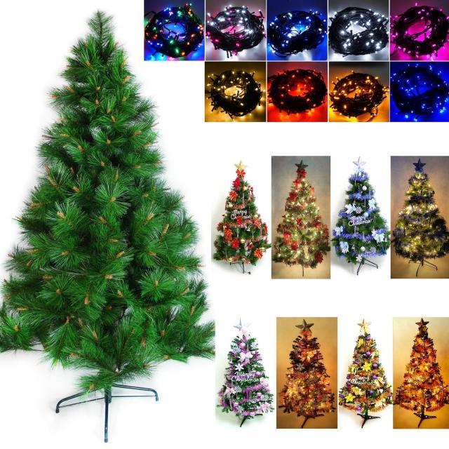 【聖誕裝飾品特賣】台灣製造6呎-6尺(180cm特級綠松針葉聖誕樹+飾品組+100燈LED燈2串-附控制器跳機)