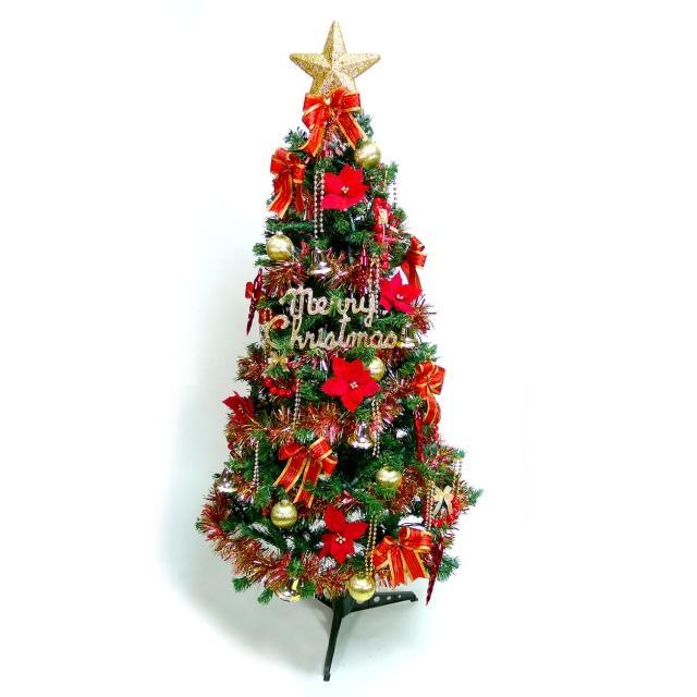 【聖誕裝飾品特賣】幸福6尺-6呎(180cm一般型裝飾綠聖誕樹+紅金色系配件+100燈鎢絲樹燈2串)