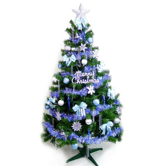 【聖誕裝飾特賣】台灣製5尺-5呎(150cm豪華版裝飾綠聖誕樹 +飾品組-藍銀色系不含燈)