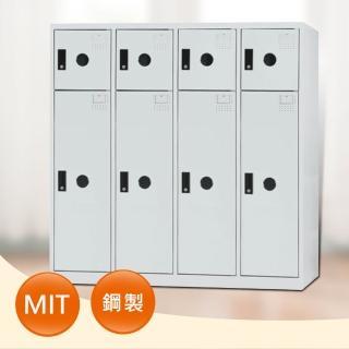 【時尚屋】DJ多用途塑鋼製辦公置物櫃(22-4)