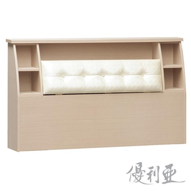 【優利亞-米洛釘釦】雙人5尺床頭箱(3色可選)