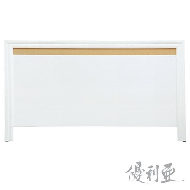 【優利亞-低調線條】加大6尺床頭片(白色)