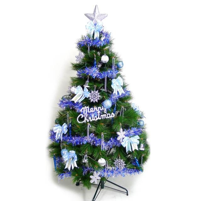 【聖誕裝飾品特賣】台灣製4尺-4呎(120cm特級松針葉聖誕樹+藍銀色系配件(不含燈)
