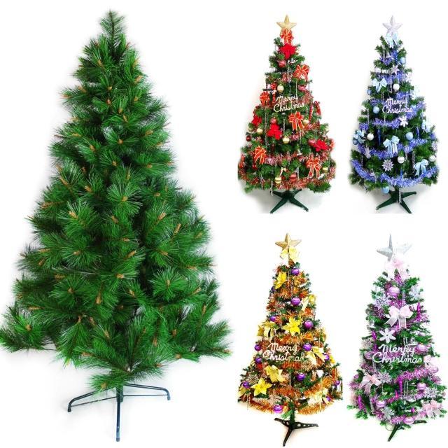 【聖誕裝飾品特賣】台灣製造4呎-4尺(120cm特級綠松針葉聖誕樹+飾品組-可選色(不含燈)