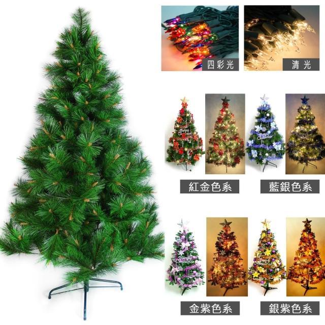 【聖誕裝飾特賣】台灣製造8呎-8尺(240cm特級綠松針葉聖誕樹+飾品組+100燈鎢絲樹燈5串)