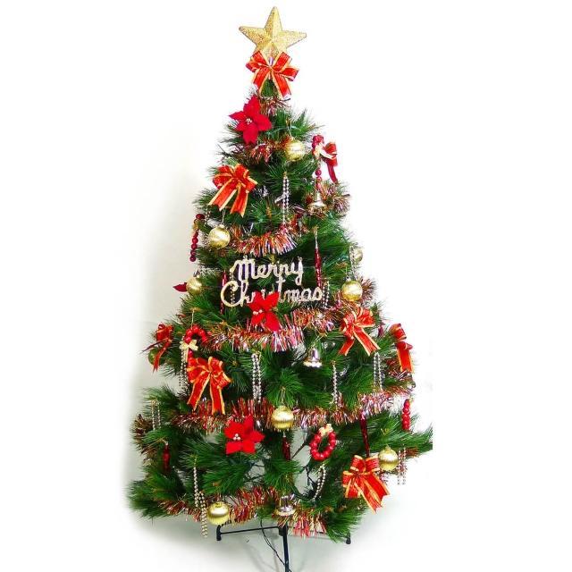 【聖誕裝飾特賣】台灣製8尺-8呎(240cm特級綠松針葉聖誕樹+紅金色系配件組(不含燈)