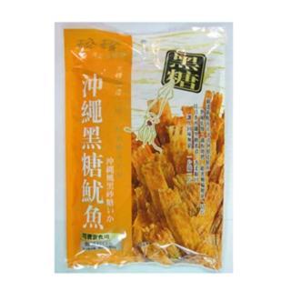 【珍珍】沖繩黑糖魷魚125g(1包)