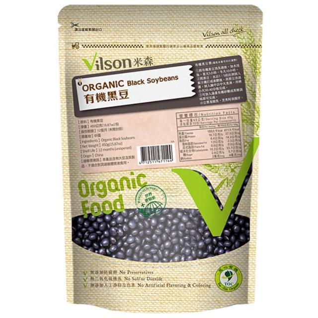 【米森】有機黑豆(450g-青仁黑豆)
