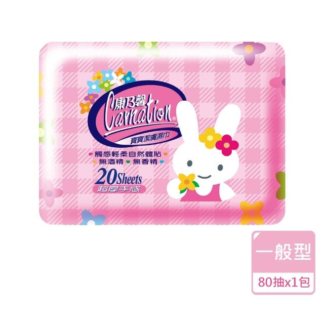 【康乃馨】寶寶潔膚濕巾補充包80片(兔子;80片-包)