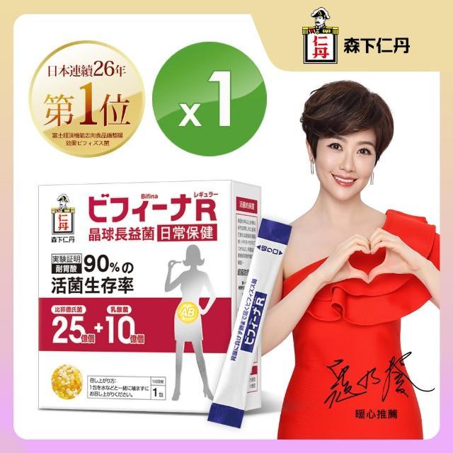 【森下仁丹】晶球長益菌-日常保健25+10(30條-盒)