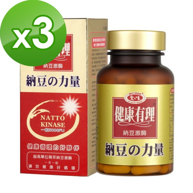 【愛之味生技】納豆激酉每保健膠囊60粒(3入)