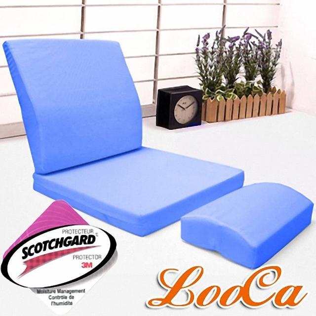 【LooCa】吸濕排汗超釋壓三件式套組(共2色)