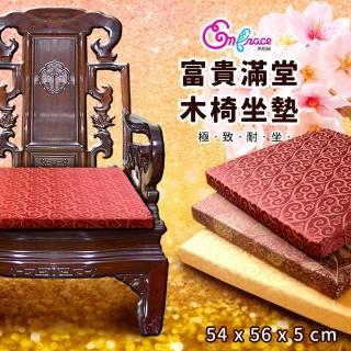 【Embrace英柏絲】金富滿堂 和室-木椅坐墊 54x56cm(一入組-金色)