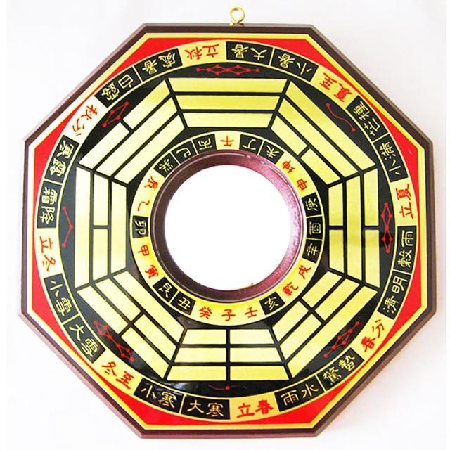 【開運陶源】大 八卦鏡 凸面鏡 凸透鏡(已開光精緻銅版黃楊木)