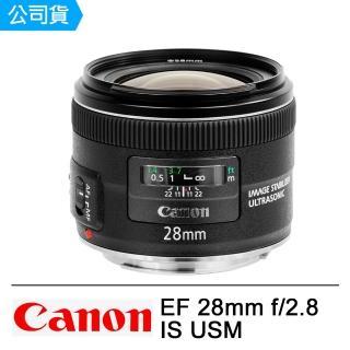 【Canon】EF 28mm f-2.8 IS USM 廣角定焦鏡--公司貨