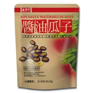 【盛香珍】醬油瓜子180g(包)