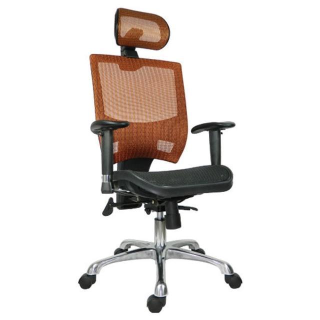 【時尚屋】Oscar高背全網布電腦椅可選色(CSD-1A3A5)