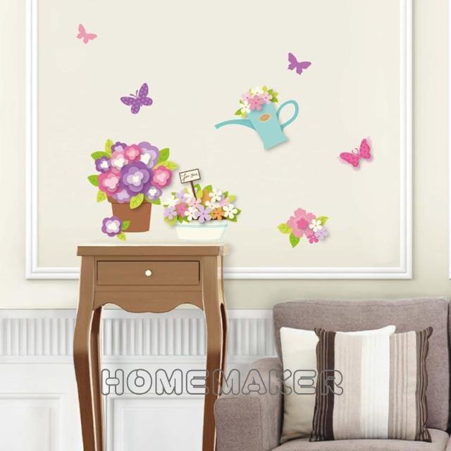 【LK】雅緻園藝五彩蔥半手工壁飾貼(LK-HPA2217)
