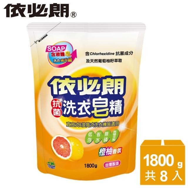 【依必朗】橙柚抗菌洗衣皂精1800g-8包