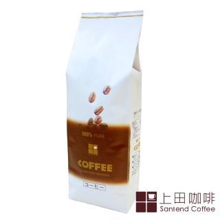 【上田】古巴藍山咖啡450g(一磅)