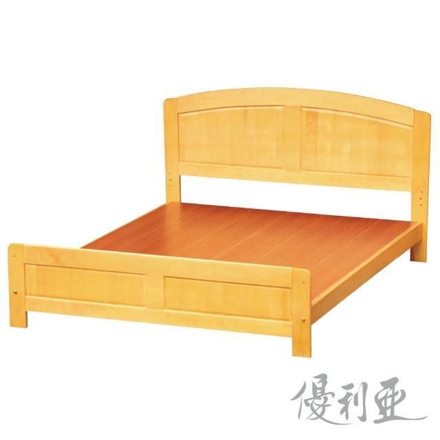 【優利亞-百合圓弧】雙人5尺實木床架(不含床墊)