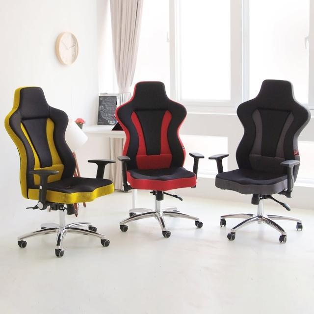 【樂活主義】次世代3D立體包袱加大主管椅-賽車椅(3色可選)