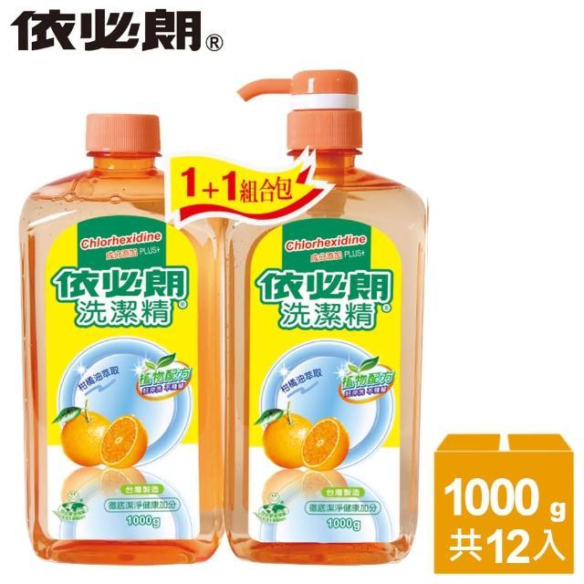 【依必朗】柑橘洗潔精1000g+1000g-6組