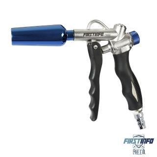 【良匠工具】高流量風槍 可調整風量氣壓槍-吹塵槍 附高流量噴嘴(上下擇一接風管)