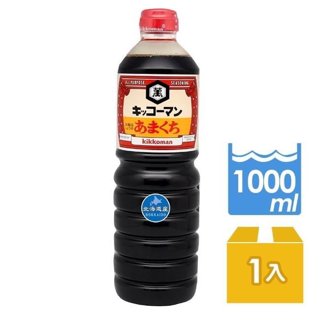 【日本原裝進口龜甲萬】北海道KIKKOMAN醬油-甘口(1000ml)