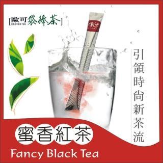 【歐可茶葉】袋棒茶-蜜香紅茶(15包)
