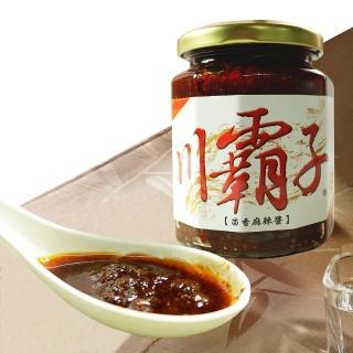 【那魯灣】富發川霸子茴香麻辣醬6罐(260g-罐)